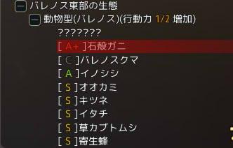 f:id:oekaki_mizuho:20180915195333j:plain