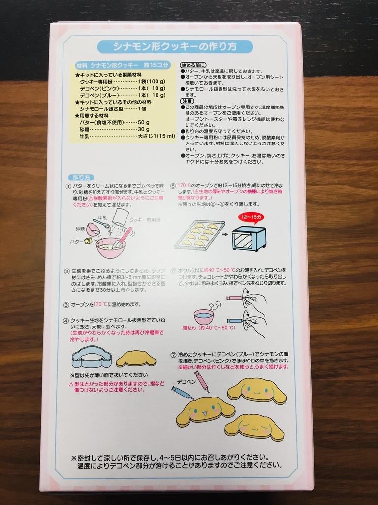 f:id:oekakibiyori:20190203200323j:plain