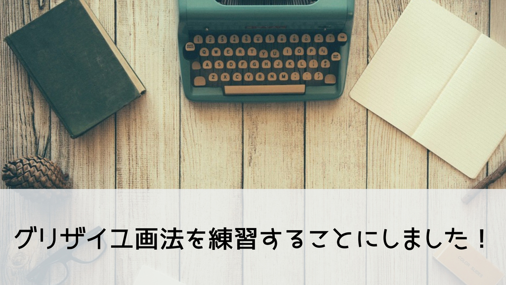 f:id:oekakibiyori:20190218183311j:plain