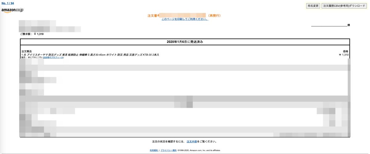 f:id:oenekoch:20201221151657p:plain
