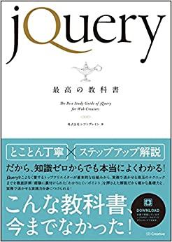 Jquery 本の画像