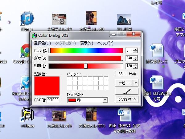 f:id:office-ebisu:20140715195211j:plain