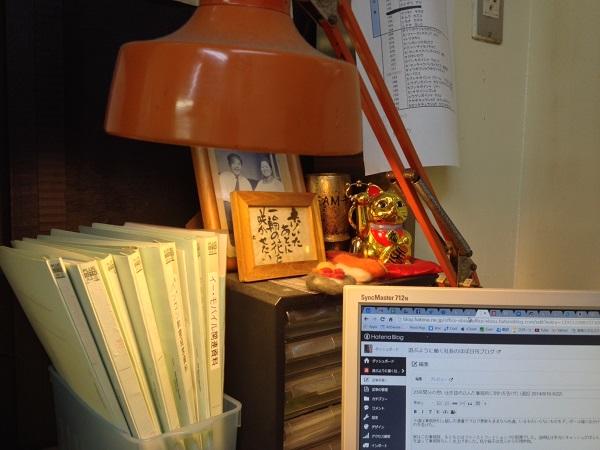 f:id:office-ebisu:20140823075720j:plain