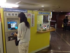 f:id:office-ebisu:20140924070015j:plain