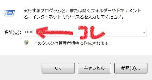 f:id:office-ebisu:20151224202646j:plain
