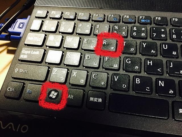 f:id:office-ebisu:20151224204041j:plain