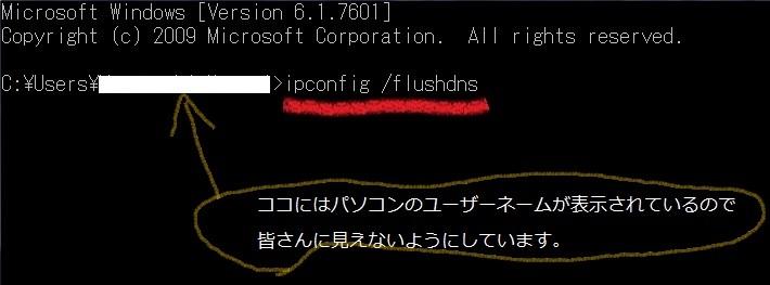 f:id:office-ebisu:20151225152941j:plain