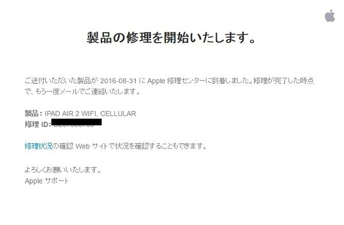 f:id:office-ebisu:20170514222938j:plain