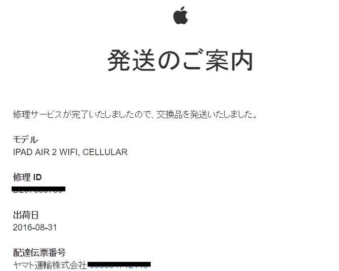 f:id:office-ebisu:20170514223003j:plain