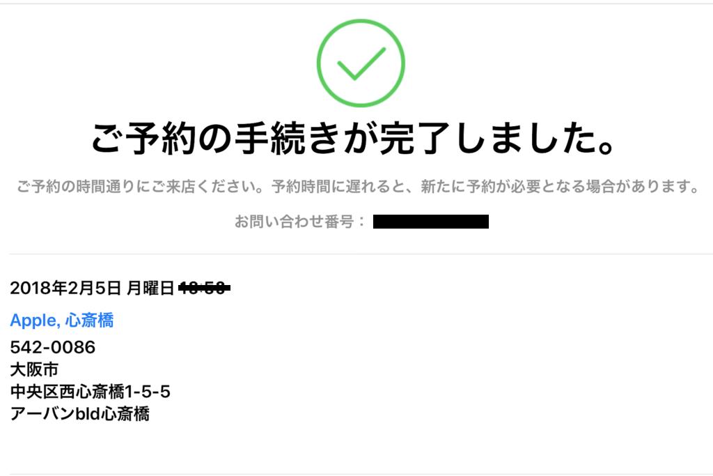 f:id:office-ebisu:20180204230417p:plain