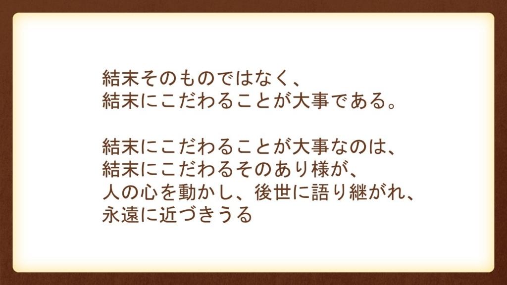 f:id:office-gouhara:20180811194213j:plain
