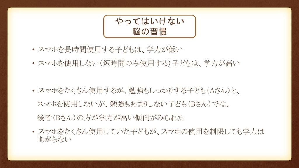 f:id:office-gouhara:20180909154410j:plain