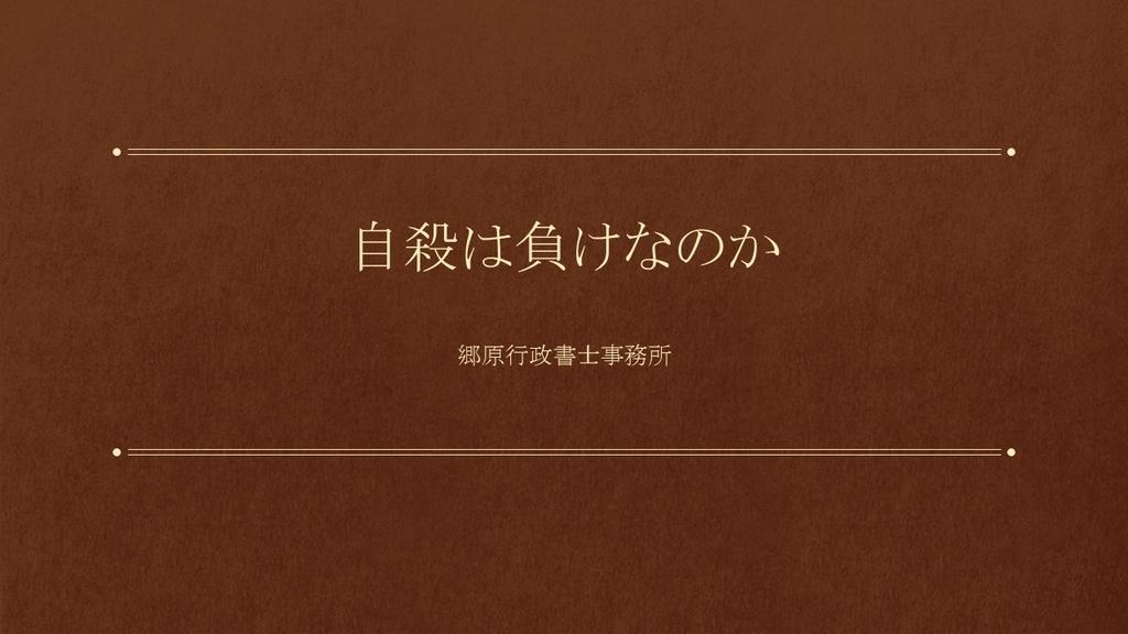 f:id:office-gouhara:20181018221859j:plain