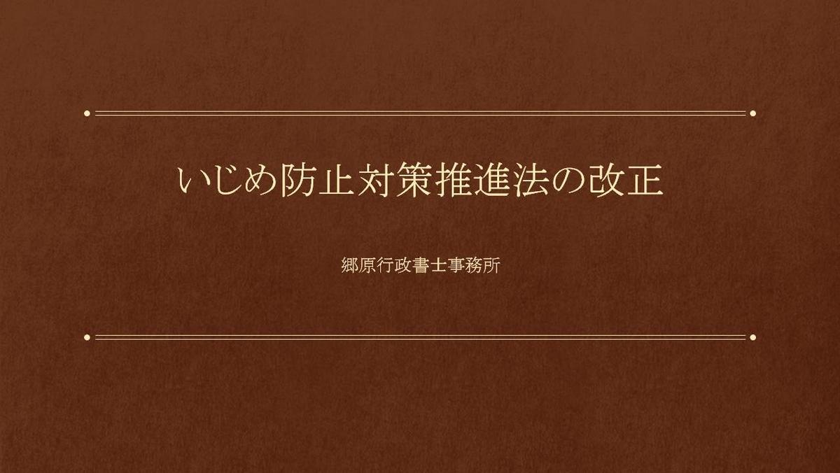 f:id:office-gouhara:20190422170059j:plain