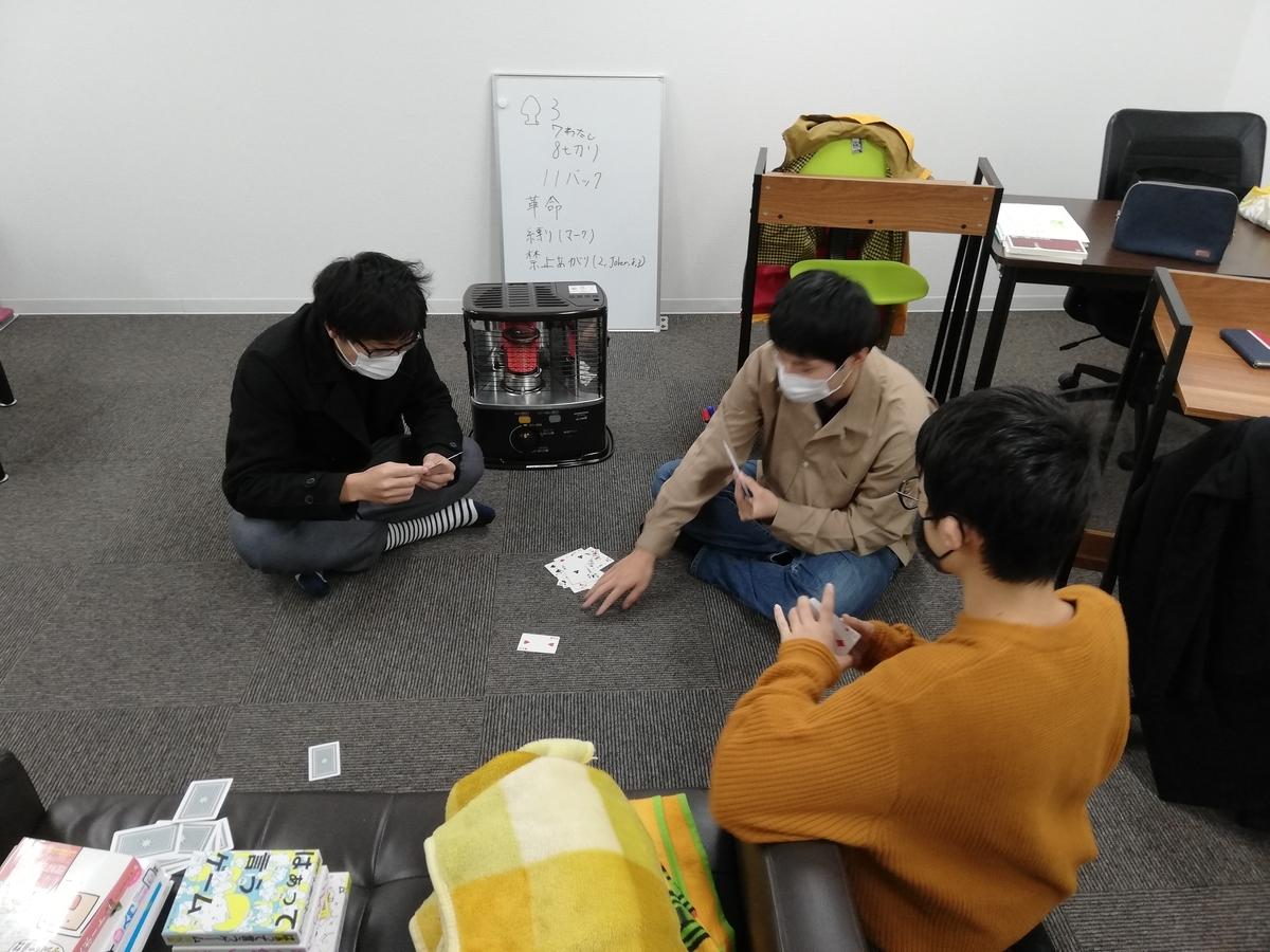 f:id:office-gouhara:20201215142013j:plain