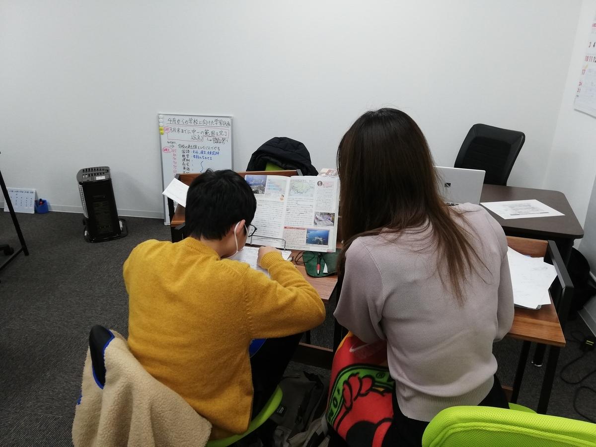 f:id:office-gouhara:20210104101222j:plain
