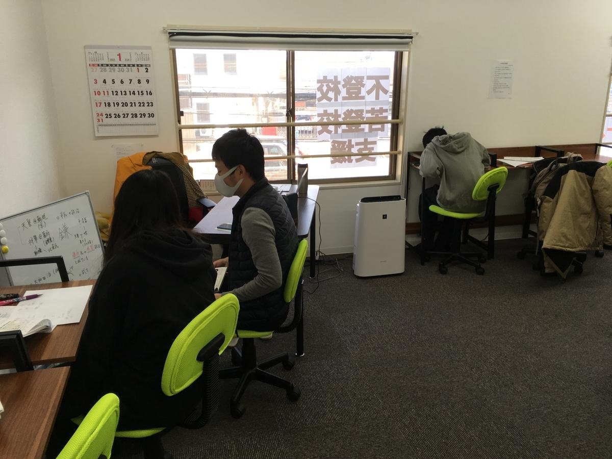 f:id:office-gouhara:20210517081519j:plain