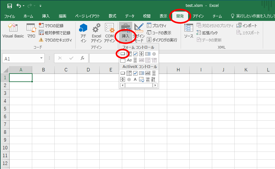 f:id:office-macro:20170316224521p:plain