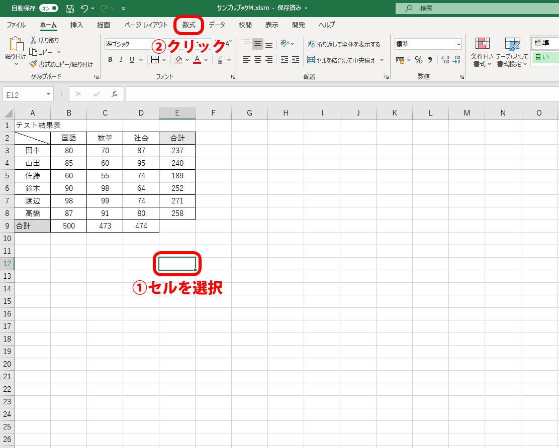 f:id:office-macro:20210107142445j:plain