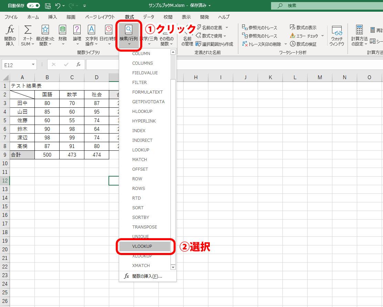 f:id:office-macro:20210107142525j:plain