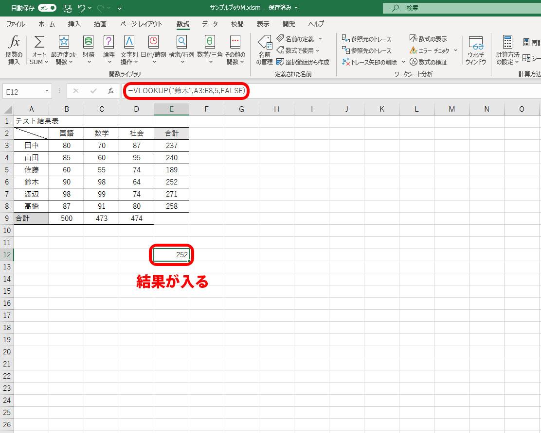 f:id:office-macro:20210107143313j:plain