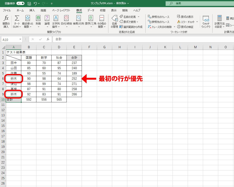 f:id:office-macro:20210107152455j:plain