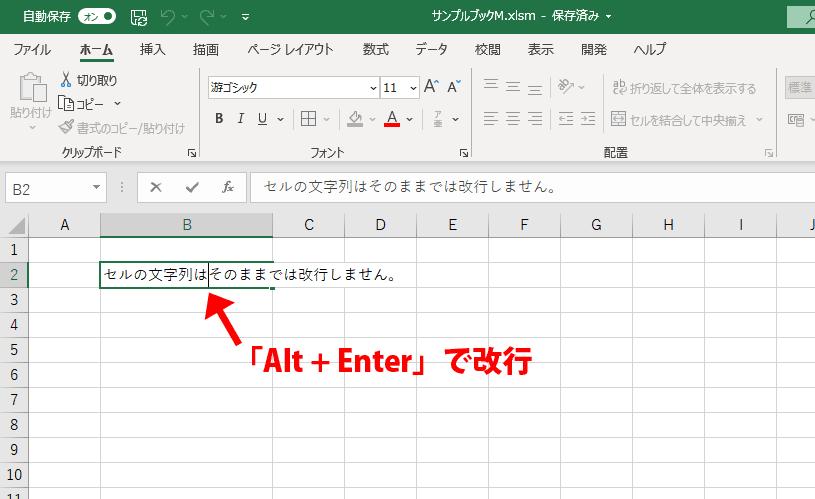 f:id:office-macro:20210107203836p:plain