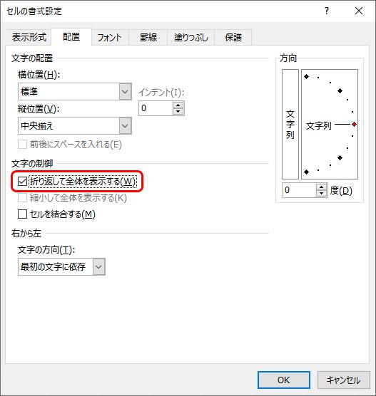 f:id:office-macro:20210107210739p:plain