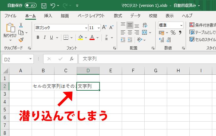 f:id:office-macro:20210303224551p:plain
