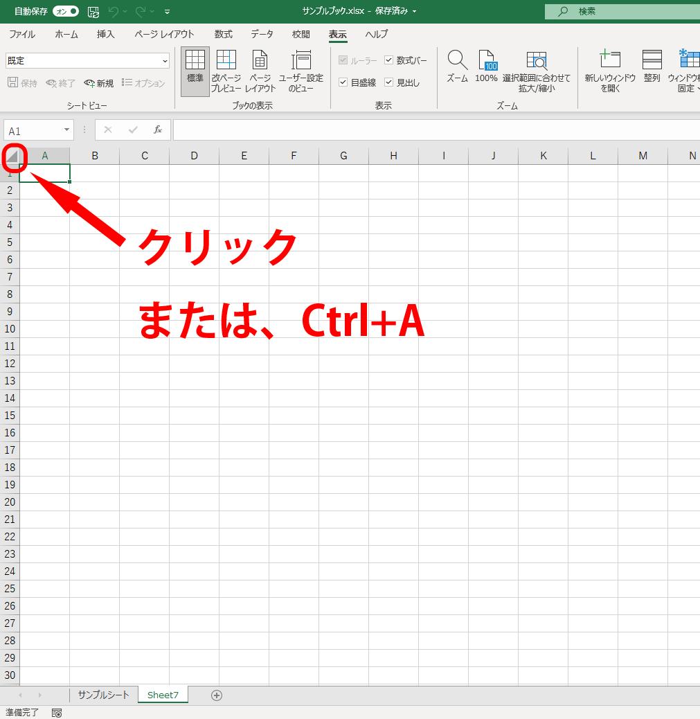 f:id:office-macro:20210420160332p:plain