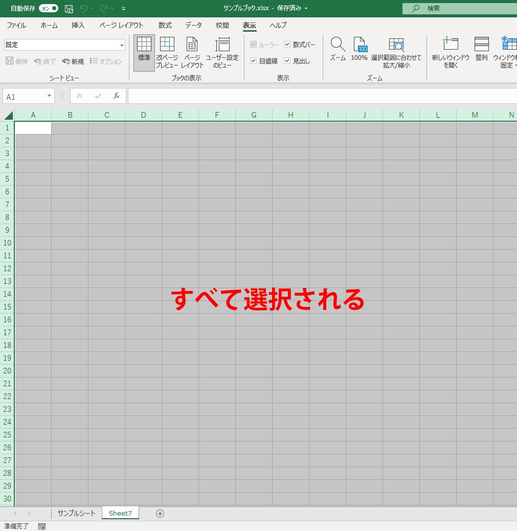 f:id:office-macro:20210420160553p:plain