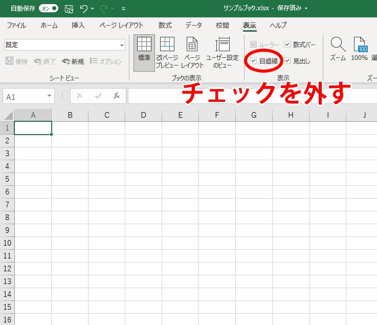 f:id:office-macro:20210420174207p:plain