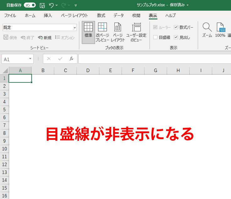 f:id:office-macro:20210420174346p:plain