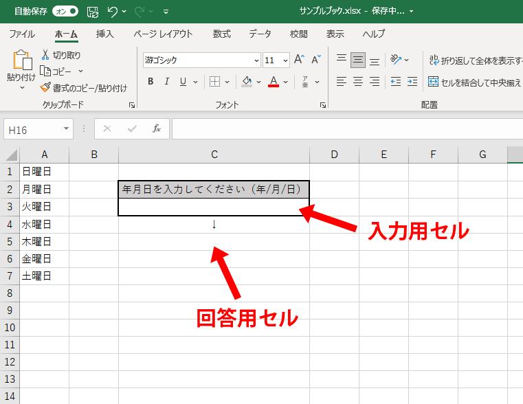 f:id:office-macro:20210720233902p:plain