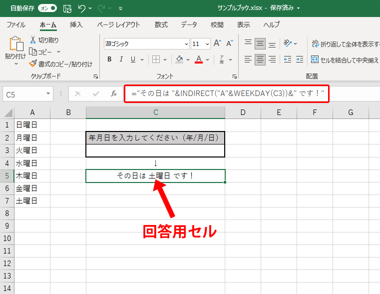 f:id:office-macro:20210720233907p:plain