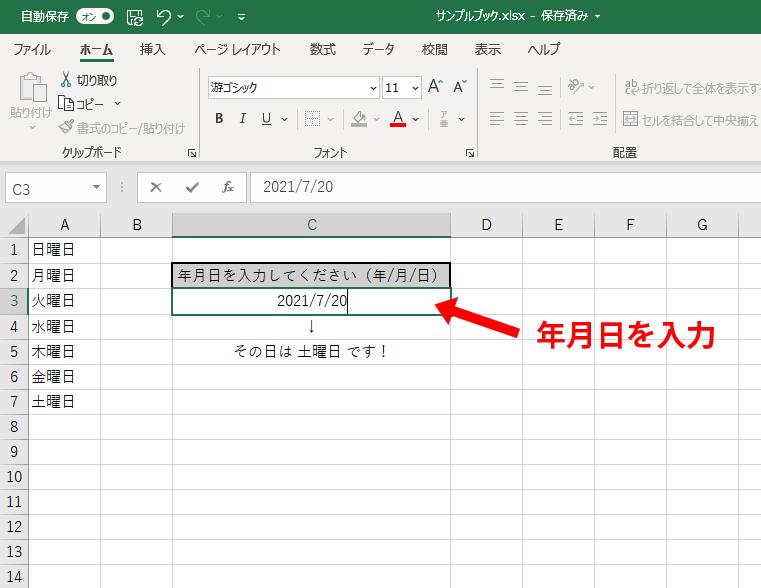 f:id:office-macro:20210720233912p:plain