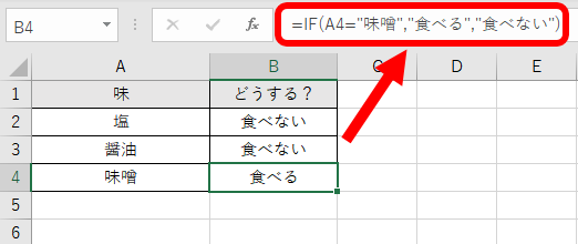 f:id:office-macro:20210726222913p:plain