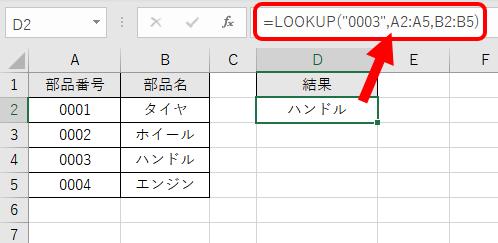 f:id:office-macro:20210726225802p:plain