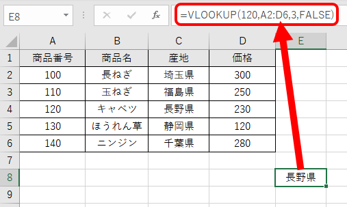 f:id:office-macro:20210727091318p:plain