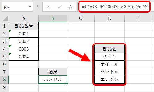 f:id:office-macro:20210727105241p:plain