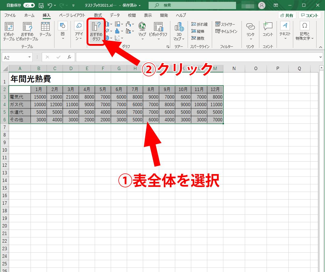 f:id:office-macro:20210801082832p:plain