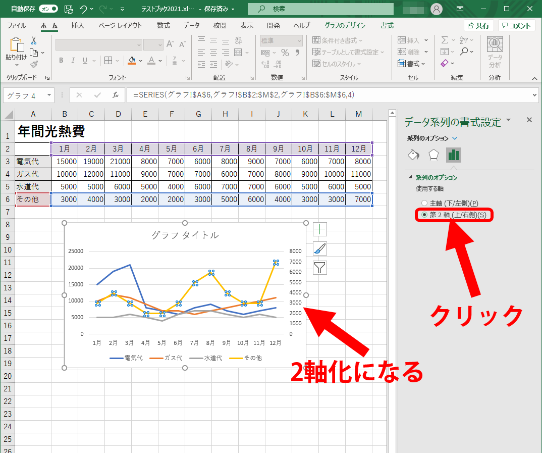 f:id:office-macro:20210801094035p:plain
