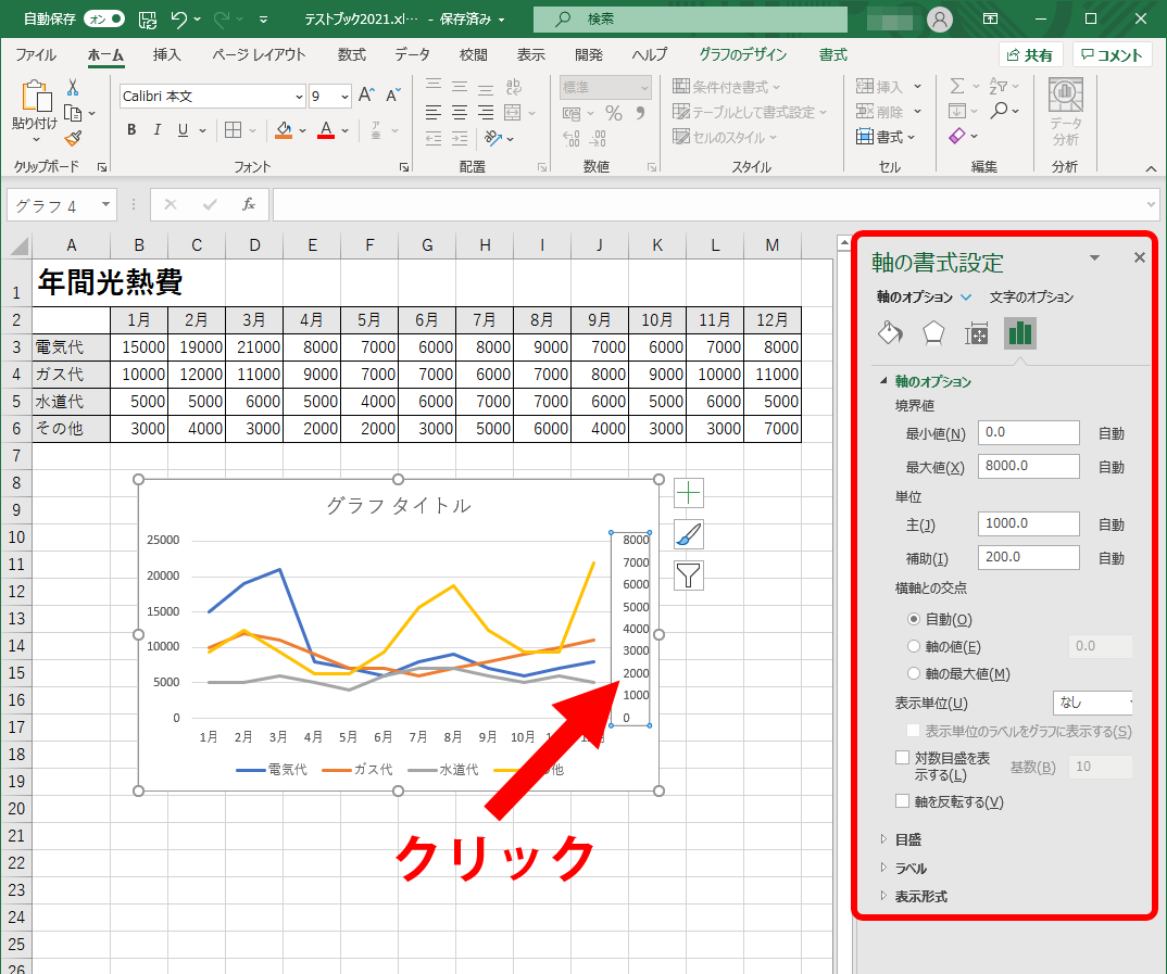f:id:office-macro:20210801094446p:plain