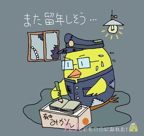 f:id:office-shin1:20190520070600j:plain