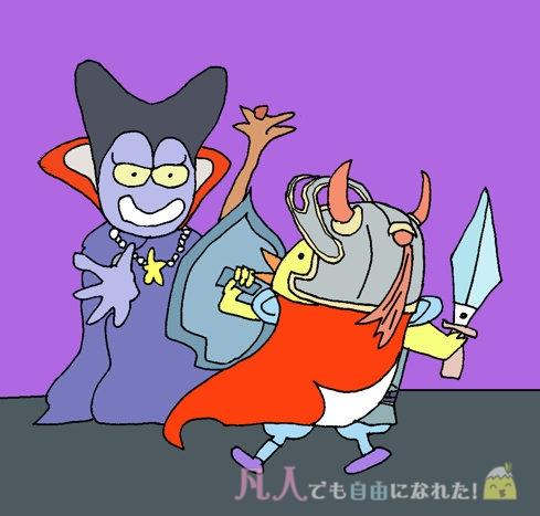 ドラクエのラスボスと戦うぴよ子