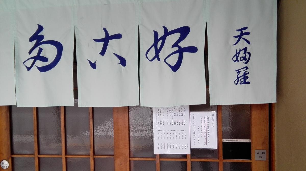 f:id:office-yokoono:20200323124701j:plain