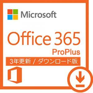 f:id:office365pro:20180925225119j:plain
