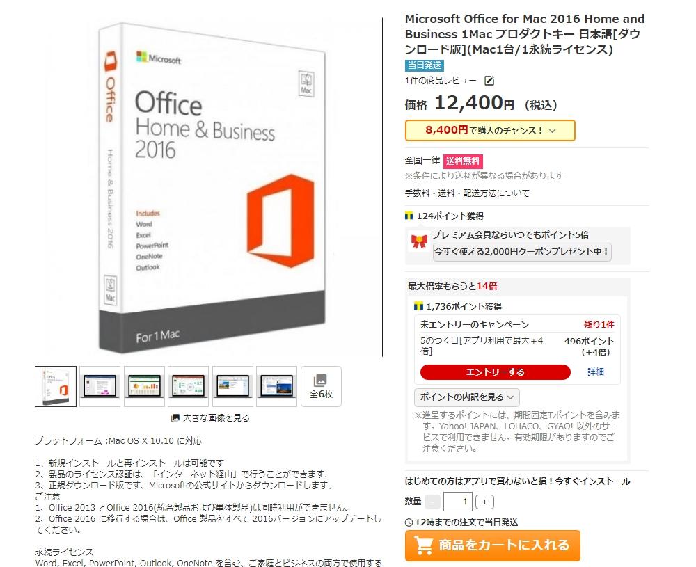 f:id:office365pro:20181127181323j:plain