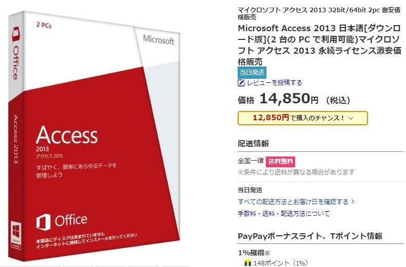 f:id:office365pro:20200517104715j:plain