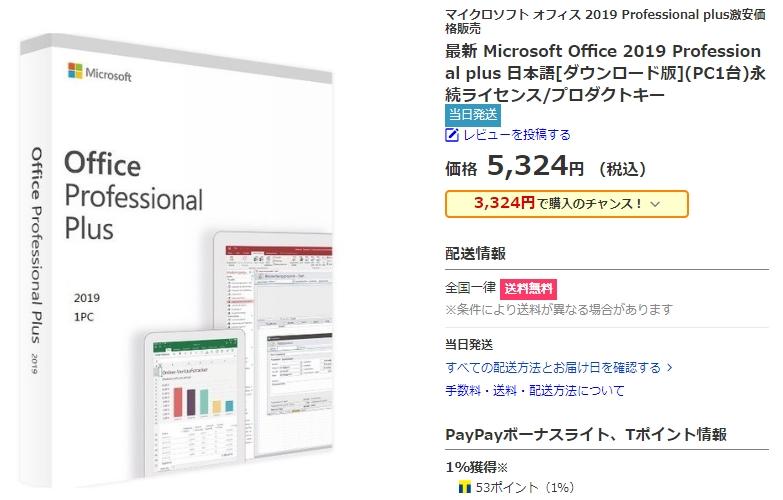 f:id:office365pro:20200517110934j:plain